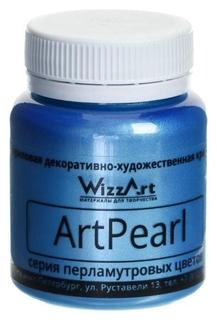 Краска акриловая Pearl 80мл Wizzart синий перламутровый Wr3.80 WizzArt