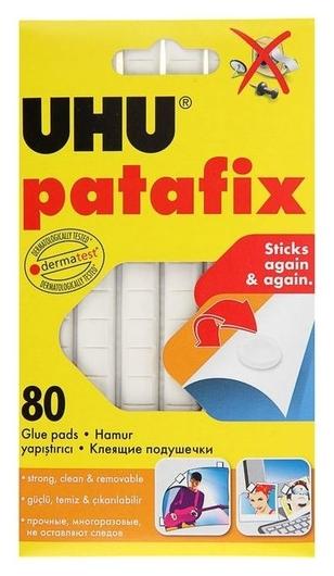 Клеящие подушечки UHU Patafic белые, 80 штук  Uhu