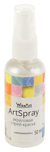Спрей-краска Pearl, 50 мл, Wizzart Spray, снежный  WizzArt