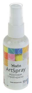 Спрей-краска, 50 мл, Wizzart Spray, белый снег WizzArt