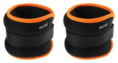 Утяжелитель неопреновый 0,5 кг (Вес пары 1 кг), цвет чёрный/оранжевый  Onlitop