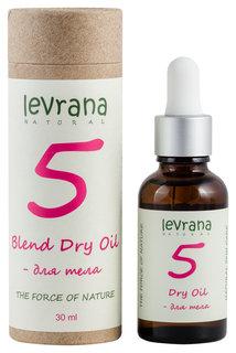 Сухое масло 5 для тела  Levrana