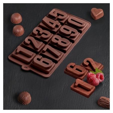 Форма для льда и шоколада «Цифры», 20×11 см, 10 ячеек, цвет шоколадный  Доляна