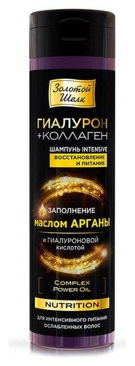 """Шампунь """"Intensive Nutrition"""" восстановление и питание  Золотой Шёлк"""