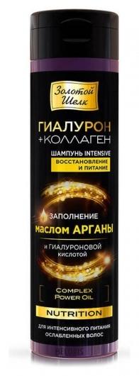 Шампунь Intensive Nutrition восстановление и питание Золотой Шёлк Золотой шелк