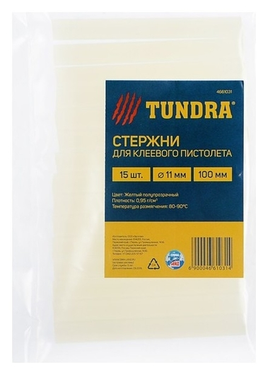 Стержни клеевые Tundra, 11 х 100 мм, 15 шт.  Tundra