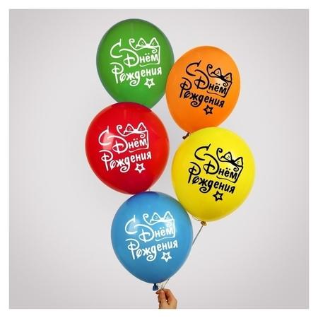 """Воздушный шар 12""""""""С днем рождения"""", подарок с бантом, 1 ст., набор 5 шт.  Страна Карнавалия"""