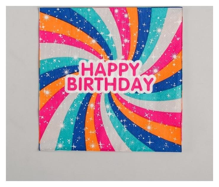 Салфетки бумажные «С днём рождения», 33×33 см, набор 20 шт.  Страна Карнавалия