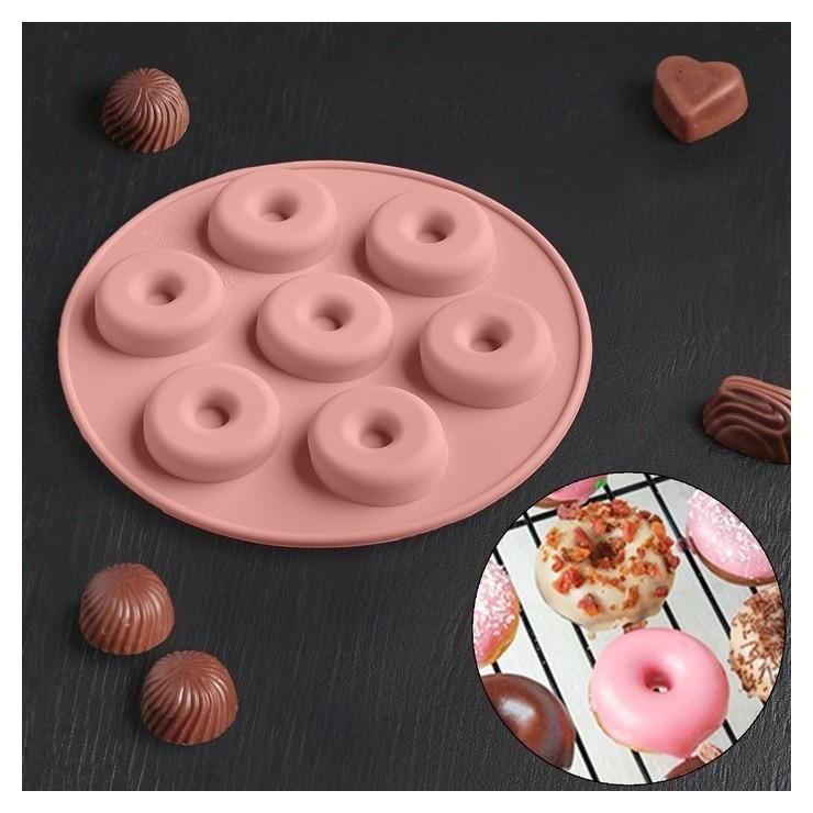 Форма для льда и шоколада «Пончики», 7 ячеек, 15,5×1,3 см  Доляна