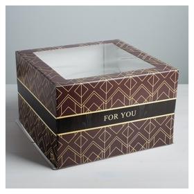 Коробка для торта For You, 30 х 30 х 19 см Дарите счастье