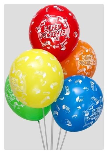 """Шар латексный 14"""" «С днём рождения!», конструктор, набор 5 шт.  Веселая затея"""