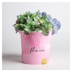 Кашпо Beautiful Flowers, 1,6 л Дарите счастье
