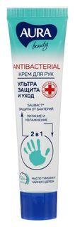 Beauty крем для рук антибактериальный Ультра защита и уход Aura