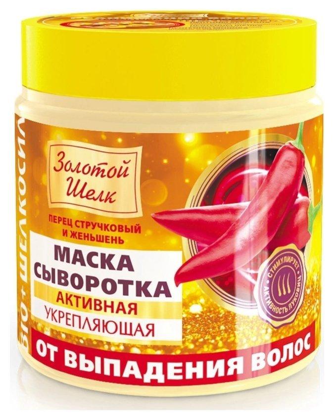 Активная укрепляющая маска-сыворотка от выпадения волос  Золотой Шёлк