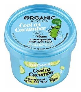 Крем для тела Тонизирующий Cool as cucumbe Organic Kitchen
