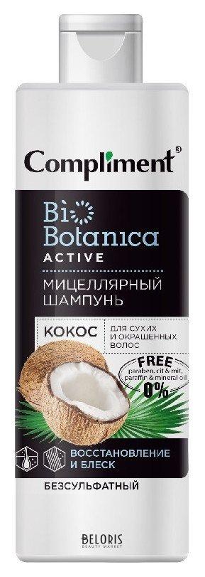 Мицеллярный шампунь для сухих и окрашенных волос Восстановление и блеск Кокос Active Compliment Biobotanica
