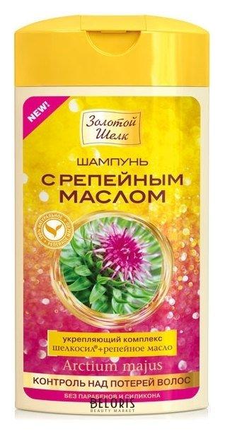Купить Шампунь для волос Золотой Шёлк, 250 мл, Россия