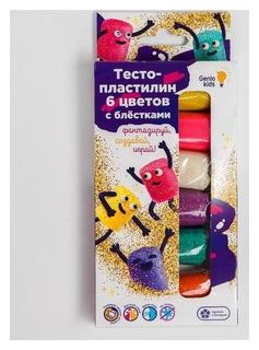Тесто-пластилин 6 цветов с блёстками Ta1091  Genio Kids