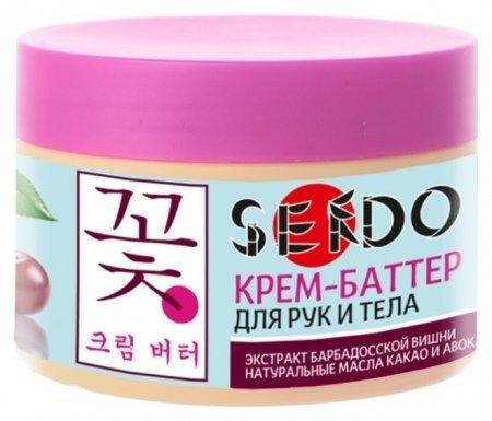 Крем-баттер для рук и тела Экстракт барбадосской вишни  Sendo