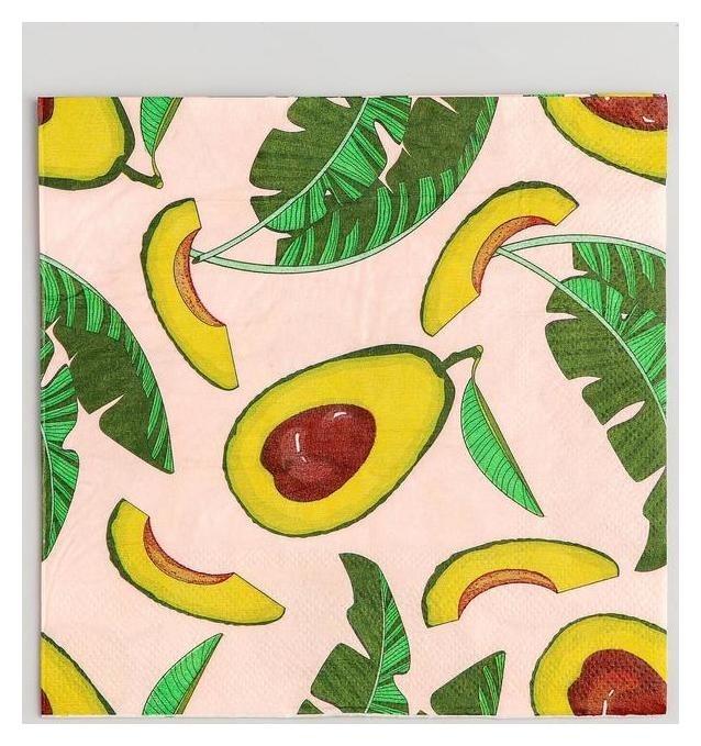 Салфетки бумажные «Авокадо», 33х33 см, набор 20 шт.  Страна Карнавалия