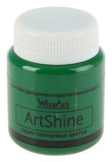 Краска акриловая Shine, 80 мл, Wizzart, зелёный глянцевый WizzArt