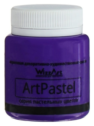 Краска акриловая Pastel, 80 мл, Wizzart, фиолетовый пастельный  WizzArt