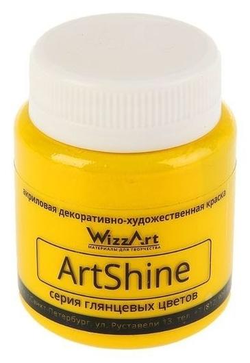 Краска акриловая Shine, 80 мл, Wizzart, жёлтый лимон  WizzArt