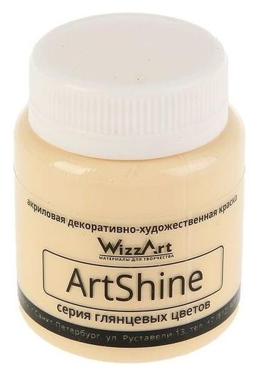 Краска акриловая Shine, 80 мл, Wizzart, телесный глянцевый  WizzArt