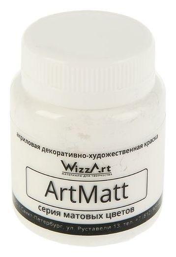 Краска акриловая Matt, 80 мл, Wizzart, белый матовый  WizzArt