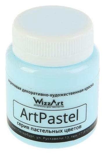 Краска акриловая Pastel, 80 мл, Wizzart, бледно-голубой пастельный  WizzArt