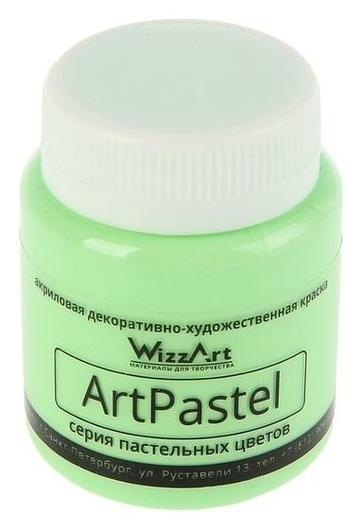 Краска акриловая Pastel, 80 мл, Wizzart, салатовый пастельный  WizzArt