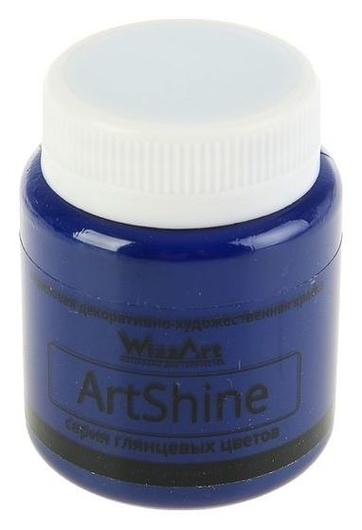 Краска акриловая Shine, 80 мл, Wizzart, синий глянцевый  WizzArt