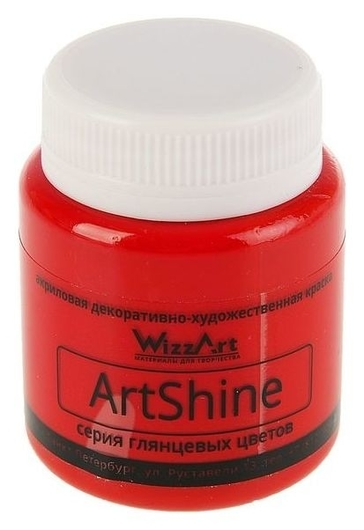Краска акриловая Shine, 80 мл, Wizzart, красный глянцевый  WizzArt