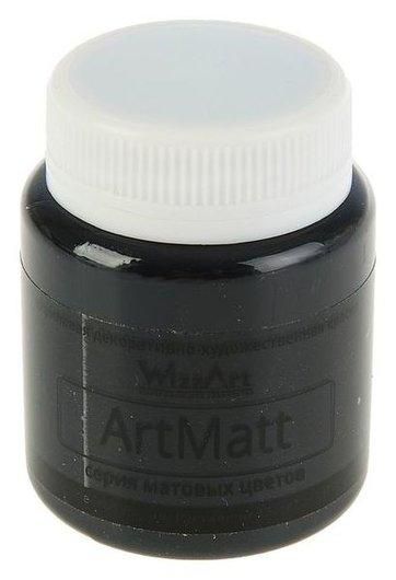 Краска акриловая Matt, 80 мл, Wizzart, чёрный матовый  WizzArt