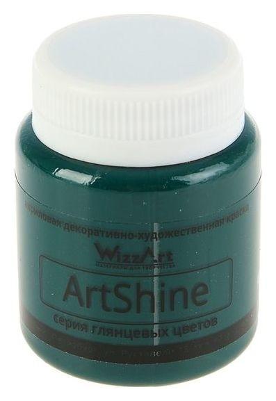 Краска акриловая Shine 80 мл Wizzart темно-зеленый глянцевый Wg12.80  WizzArt