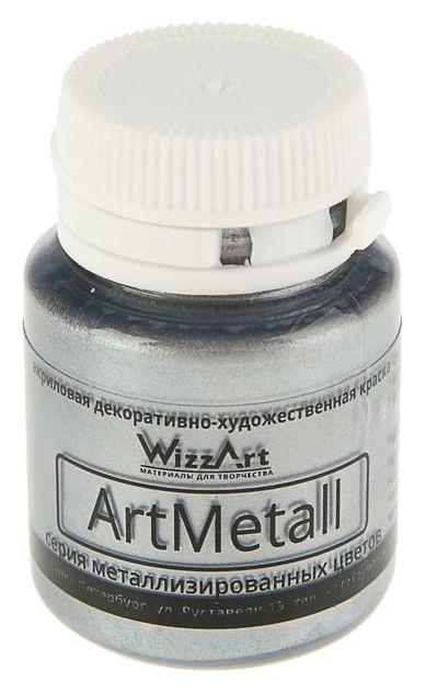 Краска акриловая Metallic, 20 мл, Wizzart, серебро металлик  WizzArt