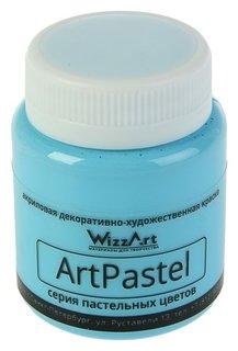 Краска акриловая Pastel 80 мл Wizzart голубой пастельный Wa13.80 WizzArt