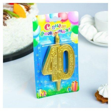 Свеча для торта Юбилейная Цифра 40  Омский свечной завод