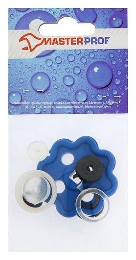 Набор ремонтный Masterprof «Ромашка», для кранбуксы и вентилей ду-15, 20, 25, синий  MasterProf