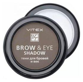 Тени для бровей и век Brow & Eye Shadow Белита - Витэкс