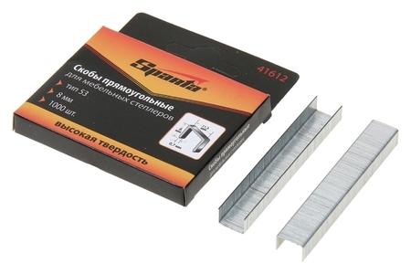 Скобы Sparta, 8 мм, для мебельного степлера, тип 53, 1000 шт.  Sparta