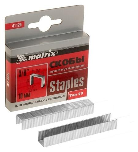 Скобы для мебельного степлера Matrix, 10 мм, тип 53, 1000 шт.  Matrix
