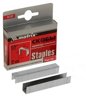 Скобы для мебельного степлера Matrix, 12 мм, тип 53, 1000 шт.  Matrix