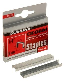 Скобы для мебельного степлера Matrix, 6 мм, тип 53, 1000 шт.  Matrix