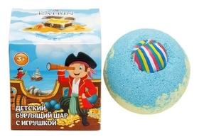 Бурлящий шар с игрушкой для мальчиков Laboratory Katrin
