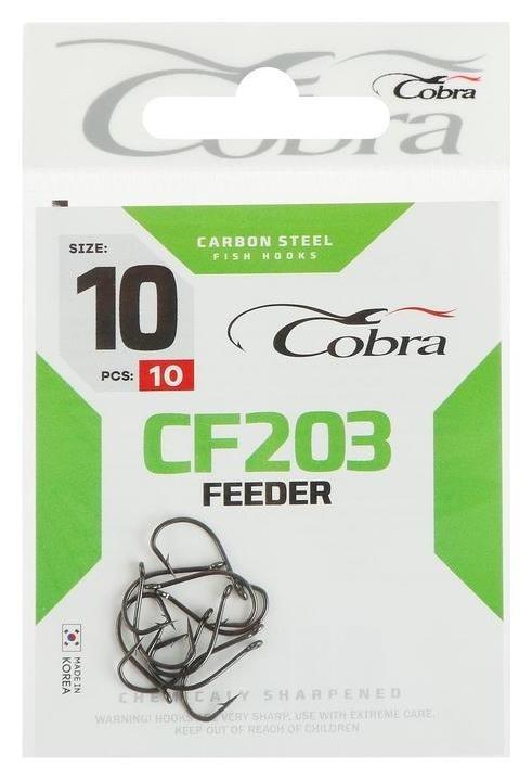 Крючки Cobra Feeder Cf203, №10, 10 шт.  Cobra
