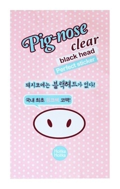 Очищающая полоска для носа Pig-nose Clear Back Head Perfect Sticker Holika Holika Pig-nose
