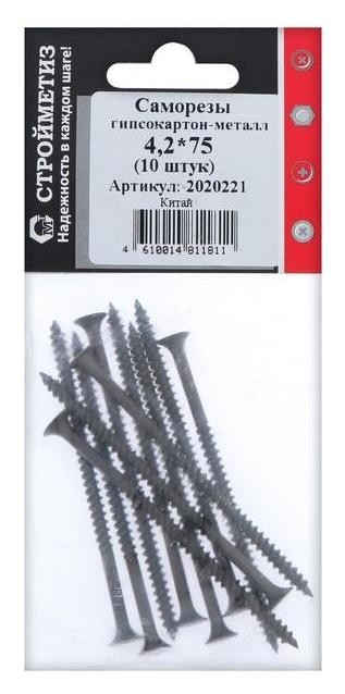 Саморез 4,2х75 гипрок-металл, уп. 10 шт.  Стройметиз
