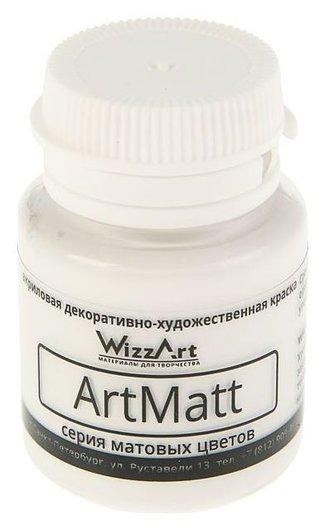 Краска акриловая Wizzart, 20 мл, белая, матовая  WizzArt
