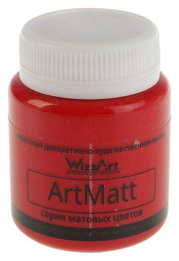 Краска акриловая Matt 80 мл Wizzart красный матовый Wt7.80  WizzArt